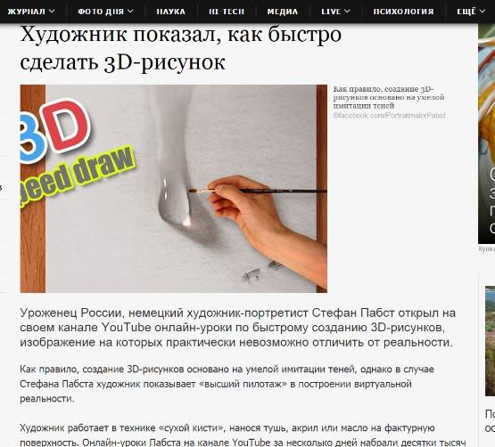russischer Zeitungsartikel Stefan Pabst
