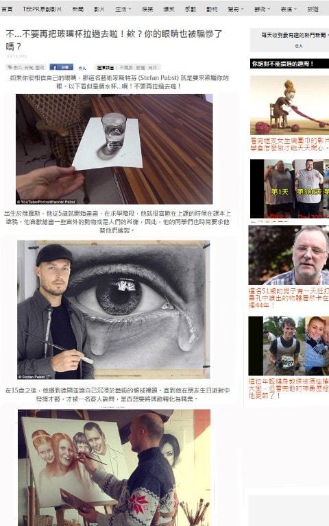 chinesische Zeitung über Stefan Pabst